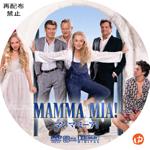 マンマ・ミーア! DVDラベル
