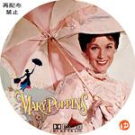 メリー・ポピンズ DVDラベル