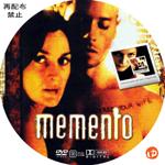 メメント DVDラベル