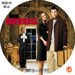 Mr.ディーズ DVDラベル