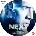 NEXT -ネクスト- DVDラベル