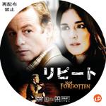 リピート ~許されざる者~ DVDラベル