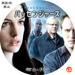 パッセンジャーズ DVDラベル