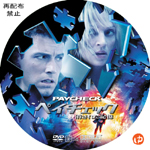 ペイチェック 消された記憶 DVDラベル