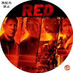 RED DVDラベル