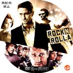 ロックンローラ DVDラベル