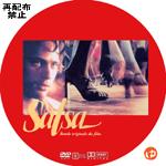 サルサ! DVDラベル