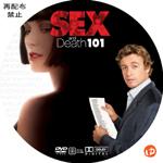セックス・カウントダウン DVDラベル