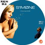 シモーヌ DVDラベル