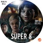 SUPER8 DVDラベル