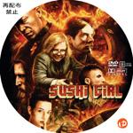 SUSHI GIRL DVDラベル
