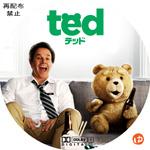 テッド DVDラベル