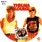 テルマ&ルイーズ DVDラベル