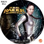 トゥームレイダー2 DVDラベル