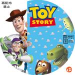 トイ・ストーリー DVDラベル