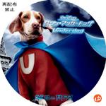 鉄ワン・アンダードッグ DVDラベル