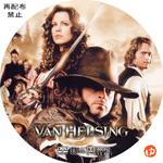 ヴァン・ヘルシング DVDラベル