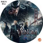 ヴェノム DVDラベル
