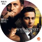 ウォール・ストリート DVDラベル