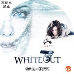 ホワイトアウト DVDラベル
