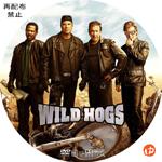 WILD HOGS/団塊ボーイズ DVDラベル
