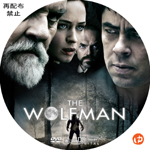 ウルフマン DVDラベル