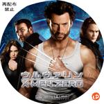 ウルヴァリン X-MEN ZERO DVDラベル