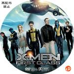 X-MEN ファースト・ジェネレーション DVDラベル
