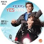"""イエスマン """"YES""""は人生のパスワード DVDラベル"""