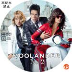 ズーランダー NO.2 DVDラベル