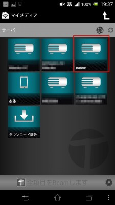 nasne_android03