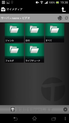 nasne_android04