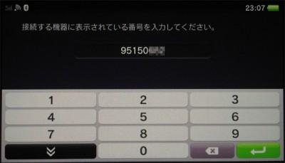 vita_ca_005