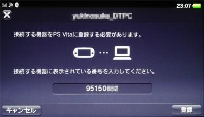vita_ca_006